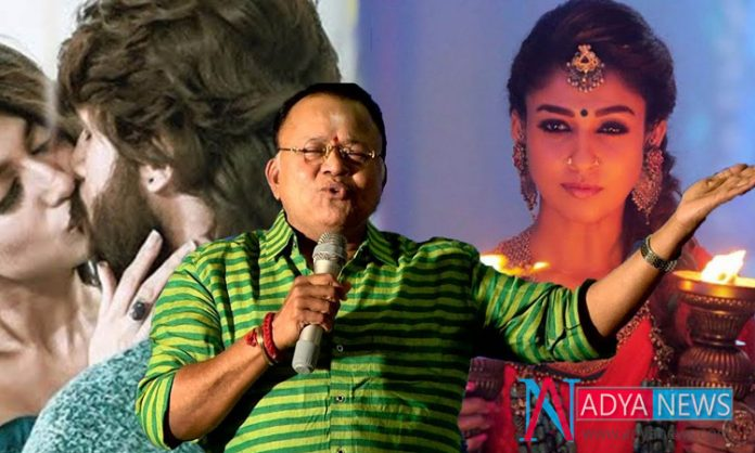 Lady Superstar Insulted Very Badly with Radharavi Comments