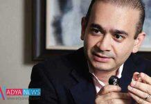 London Government Issued Arrest Warrant Nirav Modi