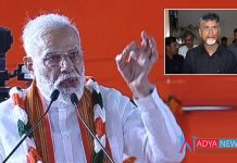 Prime Minister's Reverse Attack on Chandrababu Gets Viral