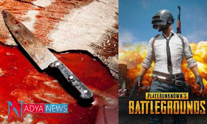 One More Death From Telangana On PUBG Game Addiction