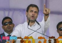 Rahul Gandhi Made Intense Comments On PM Modi Word's
