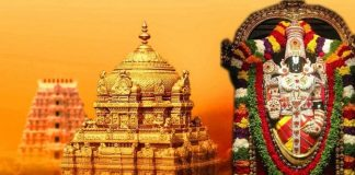 TTD Officials Made Lord Venkateswara Blessings From Hyderabad It Self