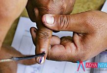 That Day will Be Important to Decide Next Ruling party in AP