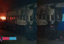 Unexpected Fire Accident Took Place On Yesvantapur-Tatanagar Express In AP