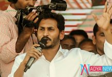 YS Jagan Shows the proofs On TDP's Mistake Over Data Theft