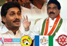 YS Jagan's Satirical Comments On Lagadapati Surveys Goes Viral