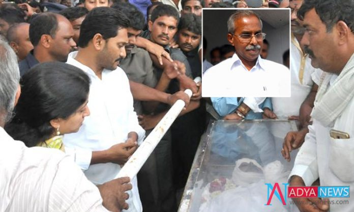 Post Mortem Clarified the Death Reason Of YS Vivekananda Reddy