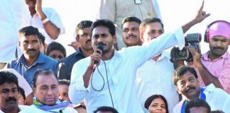 YSRCP's Special Condition On Contesting Candidates in 2019 Elections
