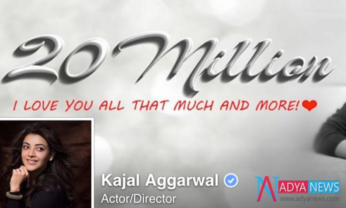 A Rare Feat Achieved By Kajal Agarwal In Social Media Account