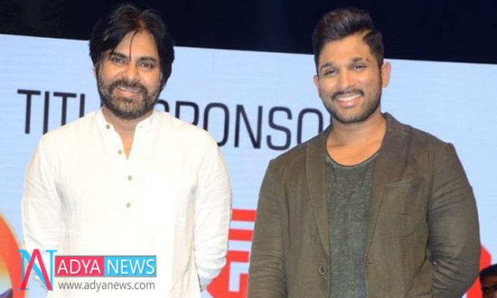 Allu Arjun Following Ram Charan To Reach Pawan Kalyan