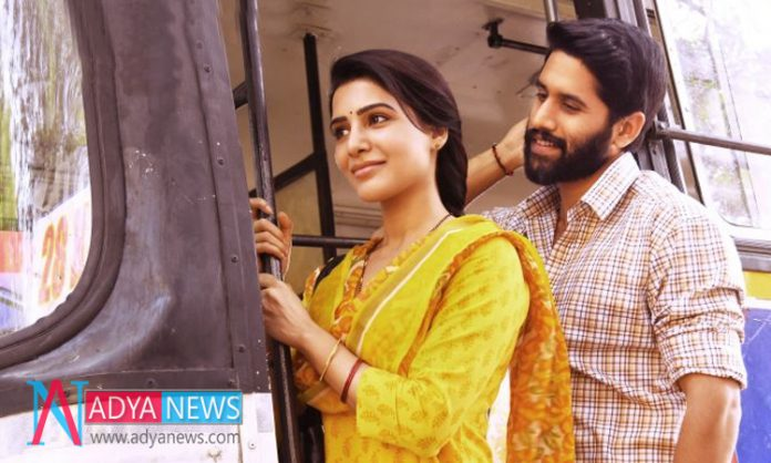Naga Chaitanya Gets His First 50 cr Mark With Majili Movie