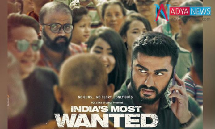 North Indian People Encouraging Terrorism backdrop films