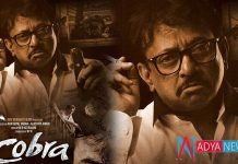 People Eagerly Waiting to See Ram Gopal Varma in Cobra Role