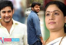 Prince Mahesh To Reunite With Faded Actress After a Long Time