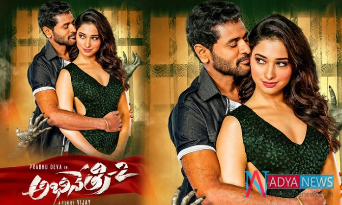 Tamanna Surprised With Glamour and Scary Looks in Abhinetri-2 Movie