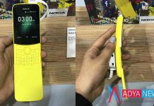 Then Jio Phones , Now What's up Added on Nokia's 8110 Feature Device