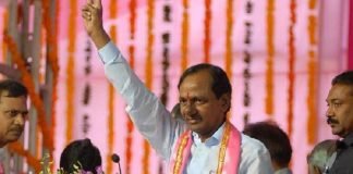 What Pressures TRS Party to Assemble People for KCR's Meeting