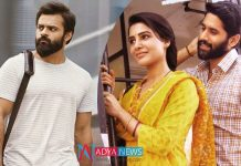 Finishing Elections Will Give the Big Relief To Tollywood movies