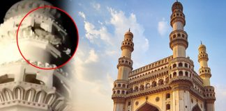 All Eyes On Charminar , Weather It Is A Human Mistake or Natures Defect
