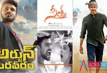 At Last Tollywood Gets Big Advantage With May Releases