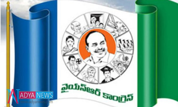 Is Yellow Media Accepting YS Jagan's Victory in 2019 Elections