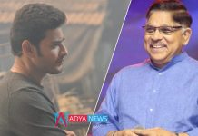 Still Allu Aravind Looking To Combined with Mahesh Babu