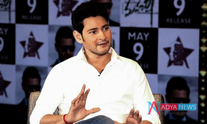 Is Mahesh Made A False Statement or He Received Wrong Information