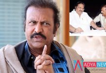 Mohan Babu Accepts His Mistake Done To Dasari Family