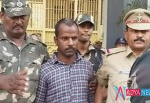 Police Arrested Accused Person in Rape and Murder of Three Minor Girls