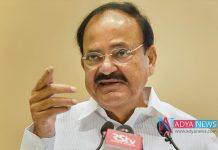 We Don't Need To believe In Exit Polls : Venkaiah Naidu