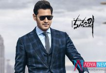 Will Mahesh Re-Create The Industry's BlockBuster Records With Maharshi