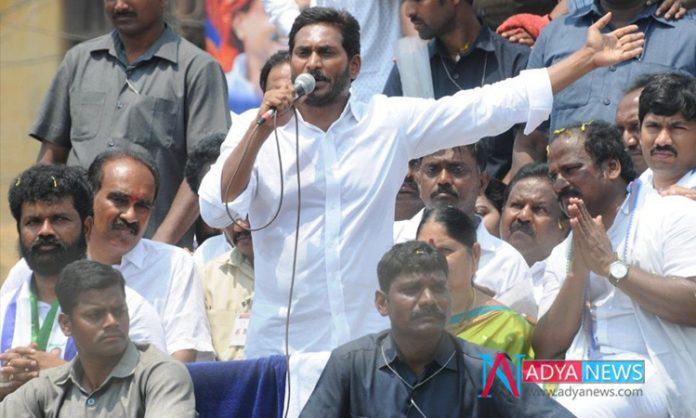 Majority Of Exit Polls Are In Favour Of YSRCP Victory