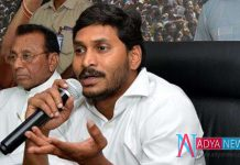 YS Jagan Calls YCP Leader To Maintain Silence On Exit polls