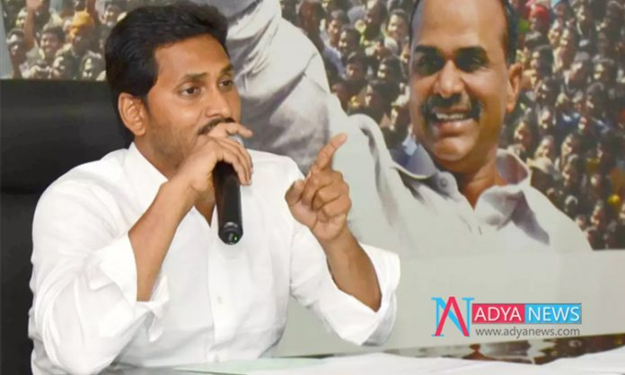 YSRCP is More Confident And Taking Necessary Steps To Do After Results