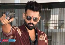 iSmart Shankar Talkie Shoot Completed, Teaser on May 15th