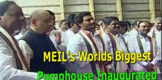 MEIL's Worlds Biggest Pumphouse Inaugurated