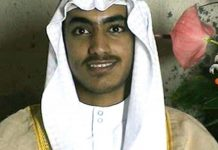 American Govt Announced osama Bin Laden's Son Death Officially