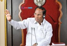 AP Former Speaker Is Serious Condition At Hospital