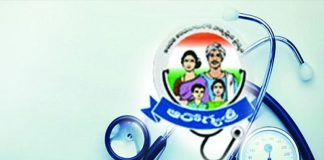 Government Medical Help Has been Stopped in Telangana