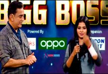 Actress Suicide Attempt In Bigg Boss House Created A Buzz