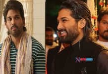 "Allu Arjun's Disaster Movie Look Worrying Fans For ""Ala Vaikuntapuramlo"""