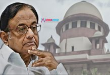 Arrest Warrant Issued For Former Union Minister Chidambaram