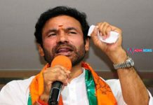 BJP Government Reacts on AP Capital City Shift
