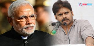 Did PM Modi Accept The Appointment Janasena Chief Pawan