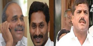 Former and Present YSR CM's Disappointed with Botsa Working