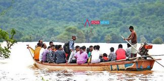 Godavari River Crosses Danger Limit In AP....Many people Moved to Safe Place