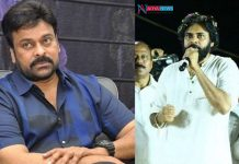 I am Blessed....To Have a Brother Like Chiranjeevi : Pawan Kalyan