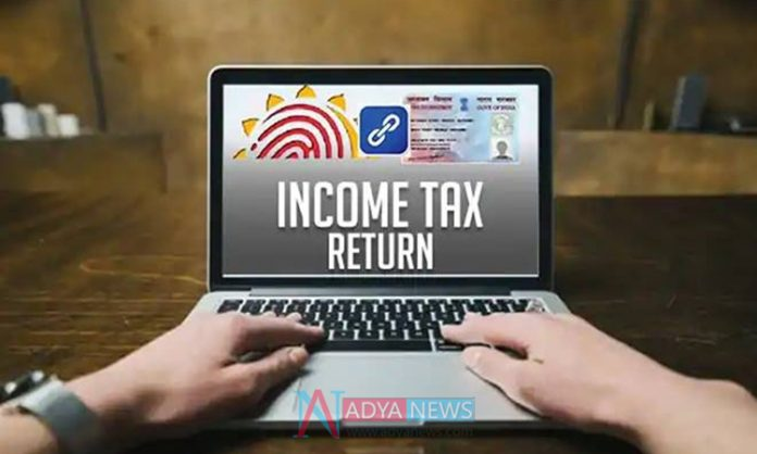 Income Tax Made Easy For Taxpayers On Launching