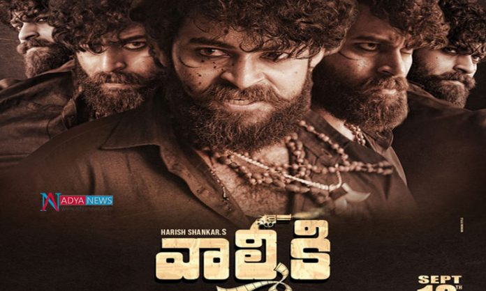 Jaw Dropping First Look From Varun Tej's 'Valmiki'