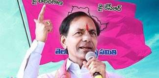 It Seems To Be deadly Date For Telangana Ruling Government